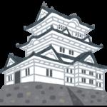 神奈川県の運輸局