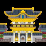 栃木県の運輸局