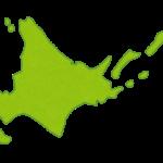 北海道の軽自動車検査協会