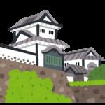 石川県の運輸局