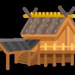 三重県の運輸局