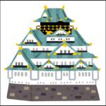 大阪府の軽自動車検査協会