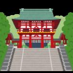 滋賀県の運輸局