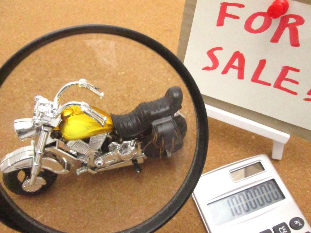 小型二輪(250cc超)の名義変更に必要な書類